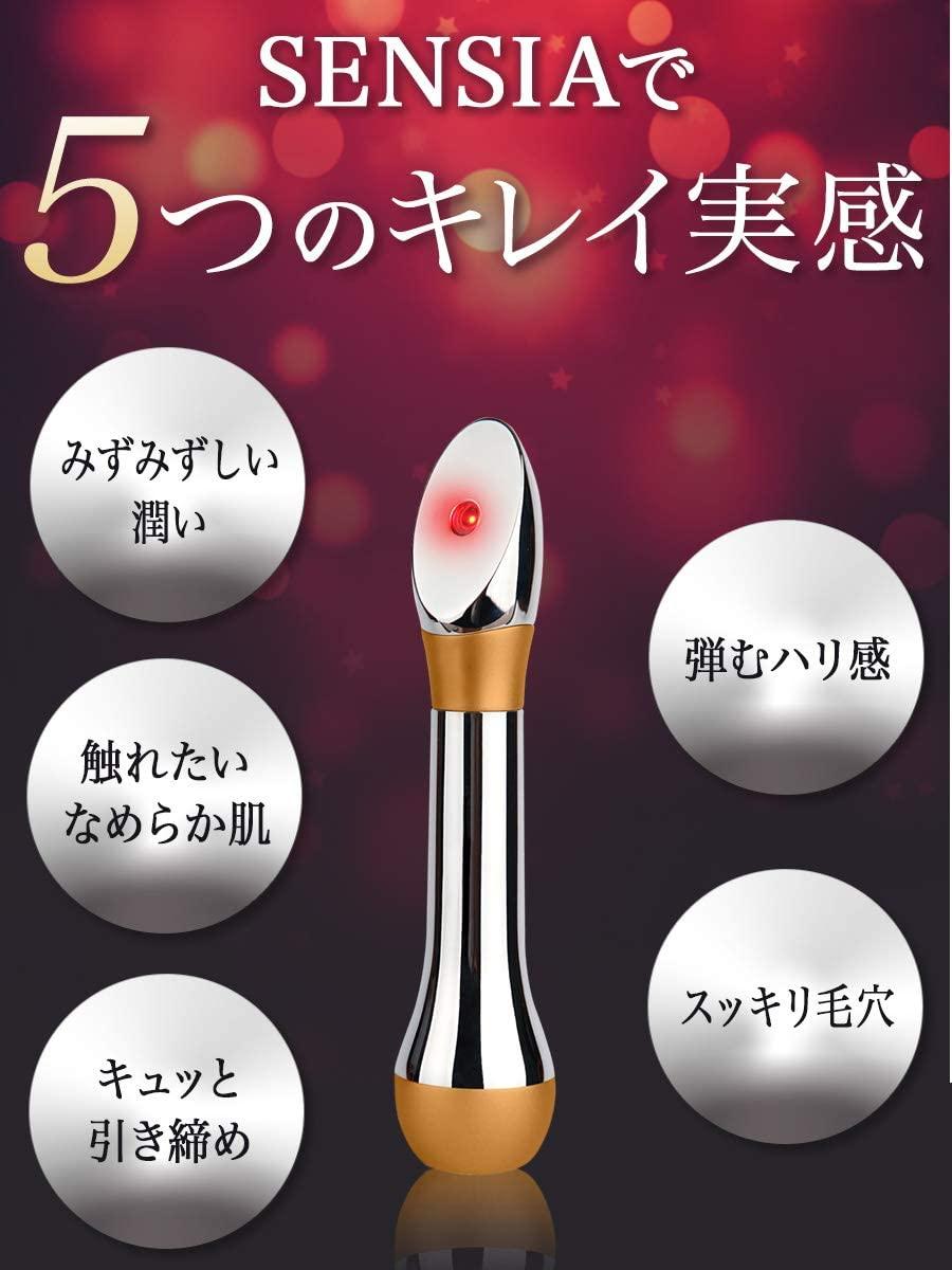 SHINOWA(シノワ)SENSIAの商品画像7