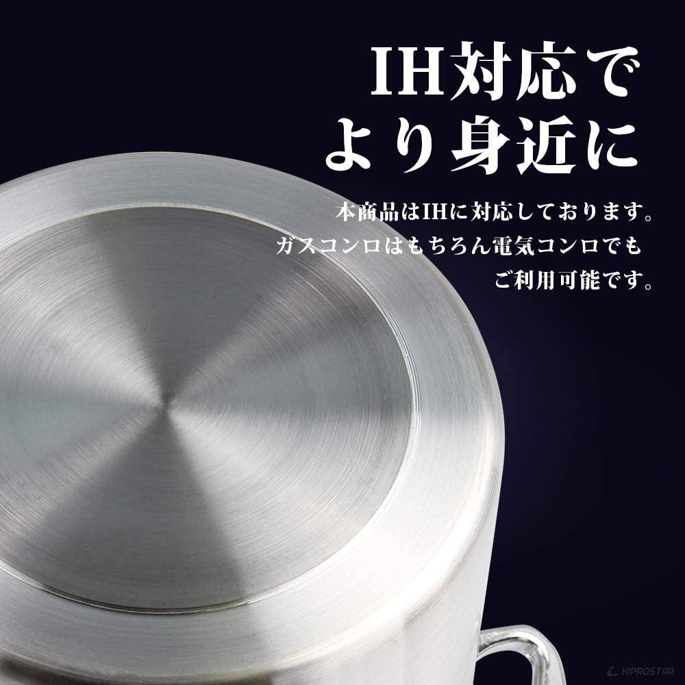 KIPROSTAR(キプロスター) IH対応業務用アルミ寸胴鍋(蓋付)の商品画像4