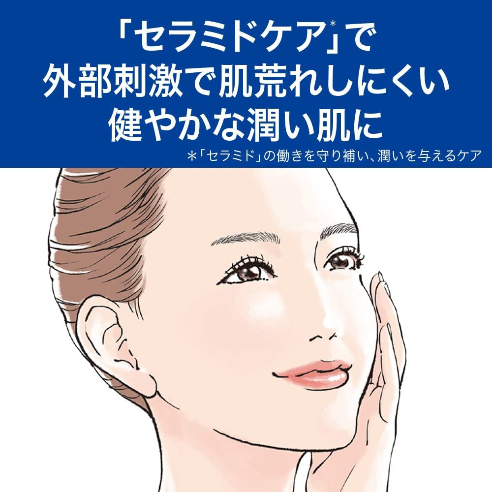 Curél(キュレル) 皮脂トラブルケア化粧水の商品画像5