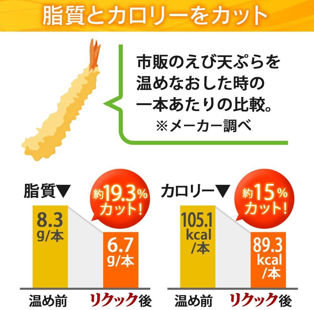 IRIS OHYAMA(アイリスオーヤマ) ノンフライ熱風オーブン FVX-D3B-S シルバーの商品画像7