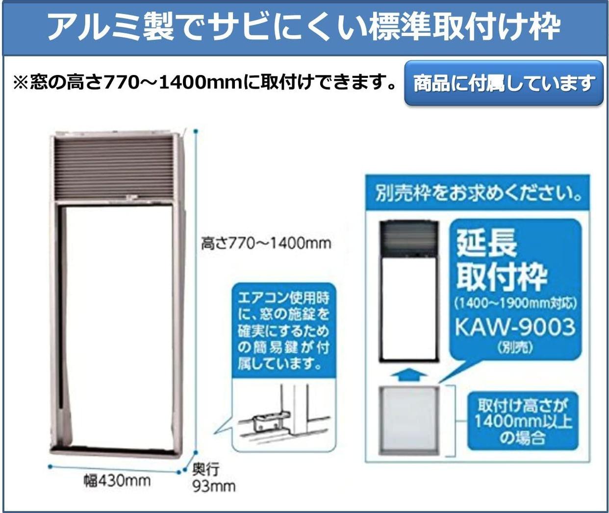 KOIZUMI(コイズミ) ルームエアコン KAW-1602/Wの商品画像6