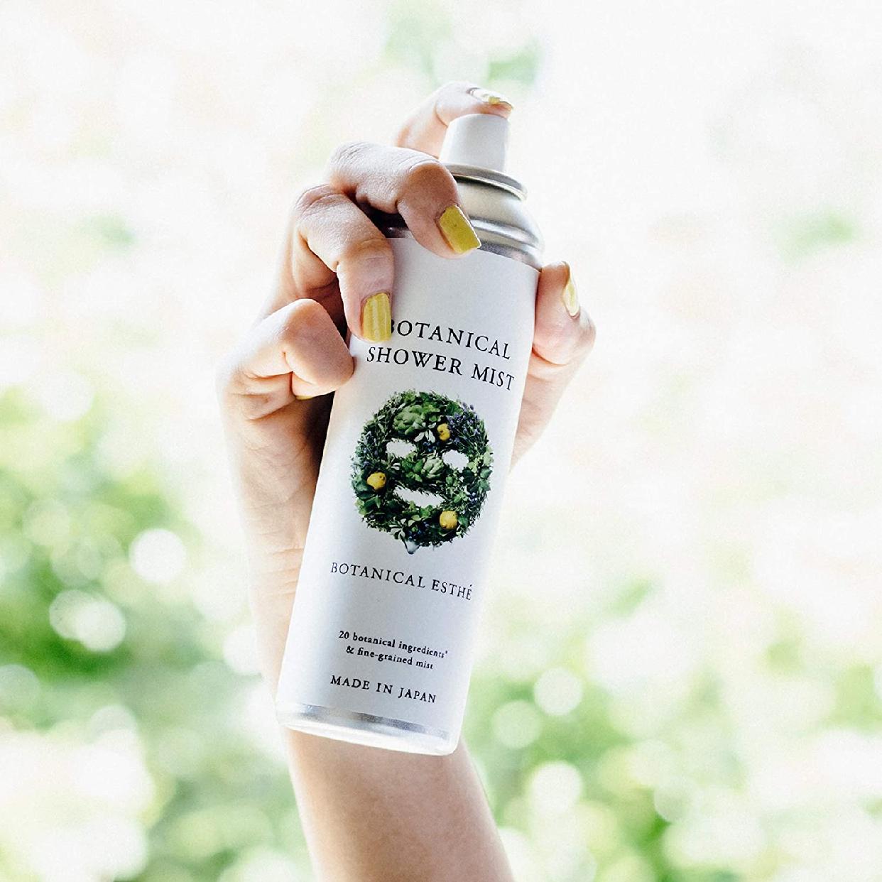 BOTANICAL ESTHE(ボタニカルエステ) ボタニカルシャワーミスト 化粧水の商品画像8