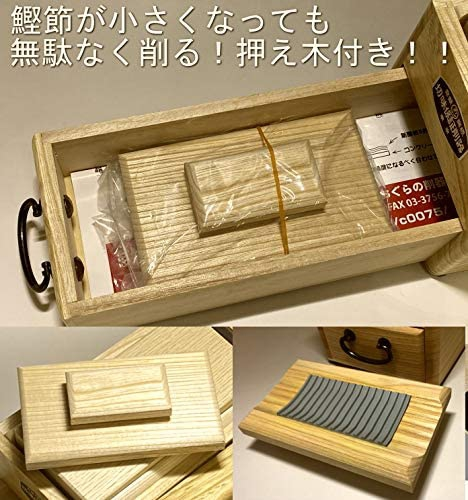 エルグラード・おぐら 鰹節削り器 弁次郎の商品画像6