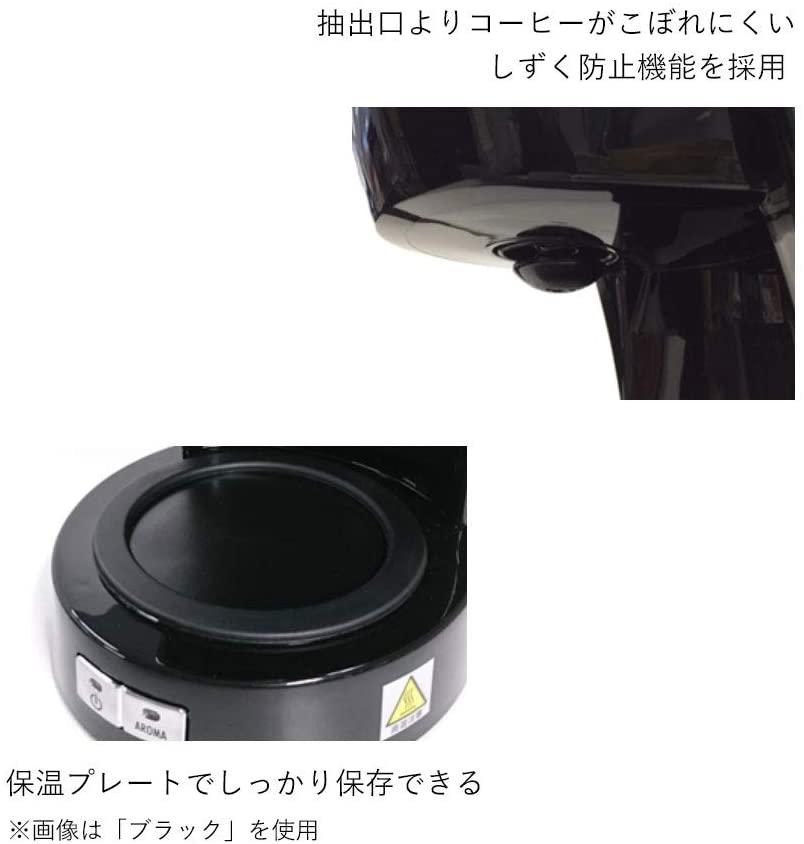De'Longhi(デロンギ)ドリップコーヒーメーカー ICM14011Jの商品画像5