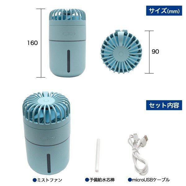 N-Style(エヌスタイル) 超音波加湿器 ミストファンの商品画像7