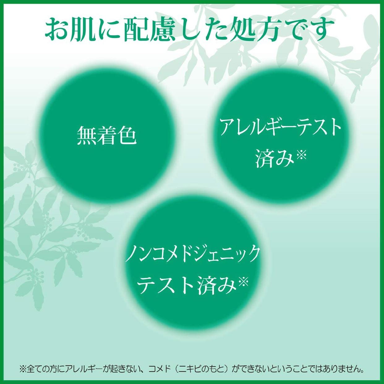 肌美精(はだびせい)大人のニキビ対策 薬用美白クリームの商品画像12