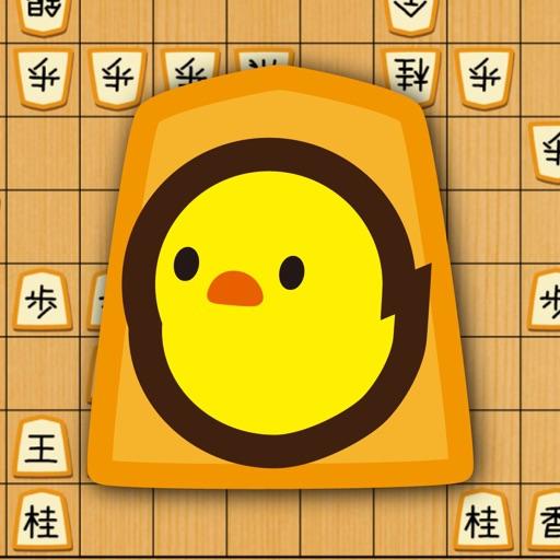STUDIO-K(スタジオケイ) ぴよ将棋の商品画像