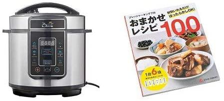 Shop Japan(ショップジャパン) プレッシャーキングプロの商品画像