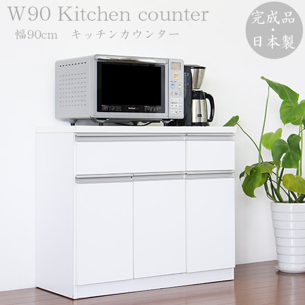 Interior MOKA(インテリアモカ)キッチンカウンター UJKI-01-90C 幅90cmの商品画像6