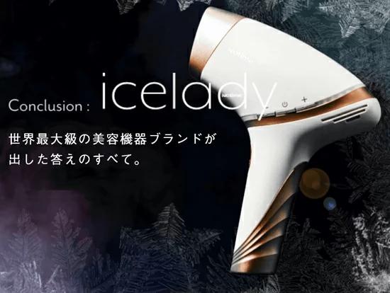 Notime(ノータイム) iceladyの商品画像2