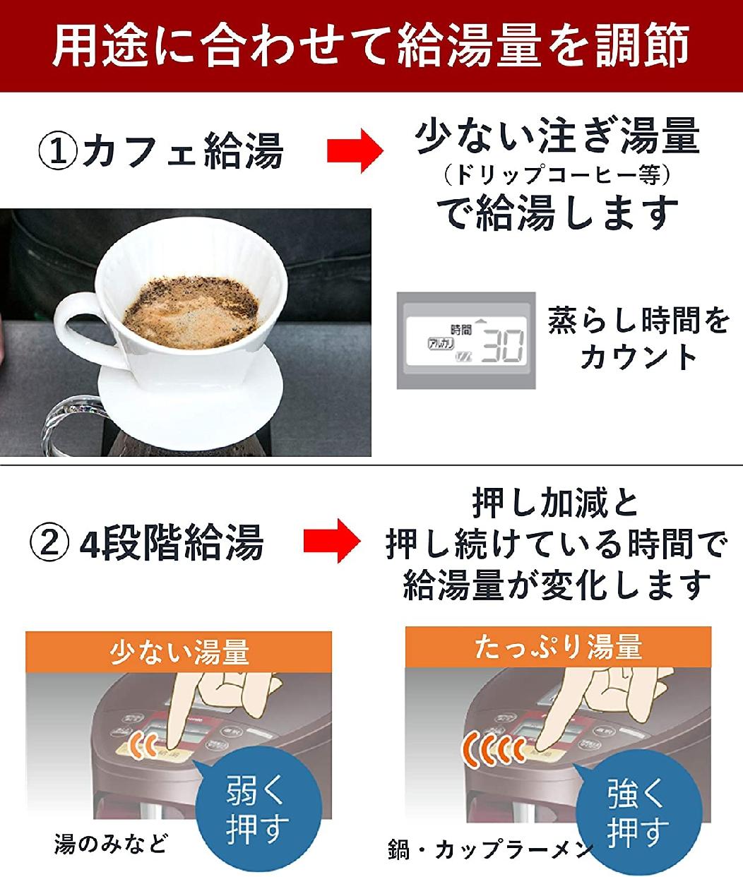 Panasonic(パナソニック)マイコン沸騰ジャーポット(ブラウン)NC-SU224-Tの商品画像5