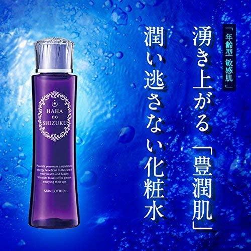 母の滴 プラセンタ化粧水の商品画像6