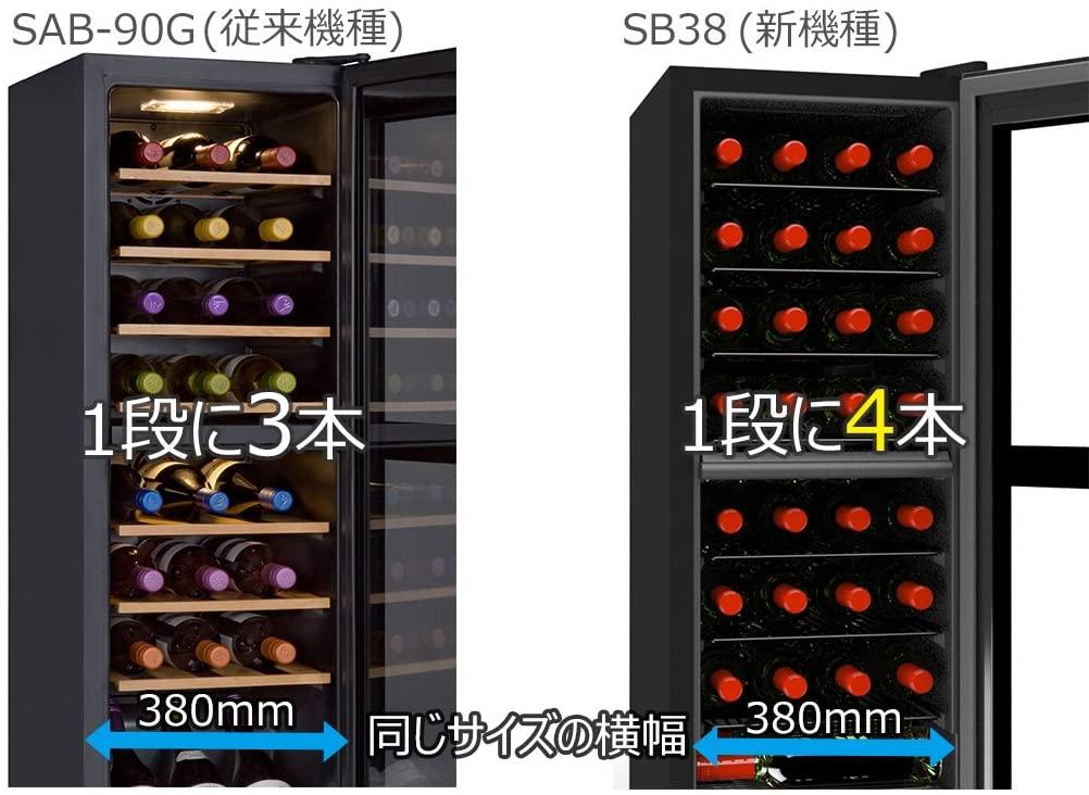 さくら製作所(SAKURA WORKS) ZERO CLASS Smart SB38の商品画像12