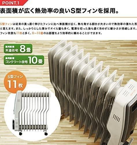 TEKNOS(テクノス) オイルヒーター TOH-D1101の商品画像7