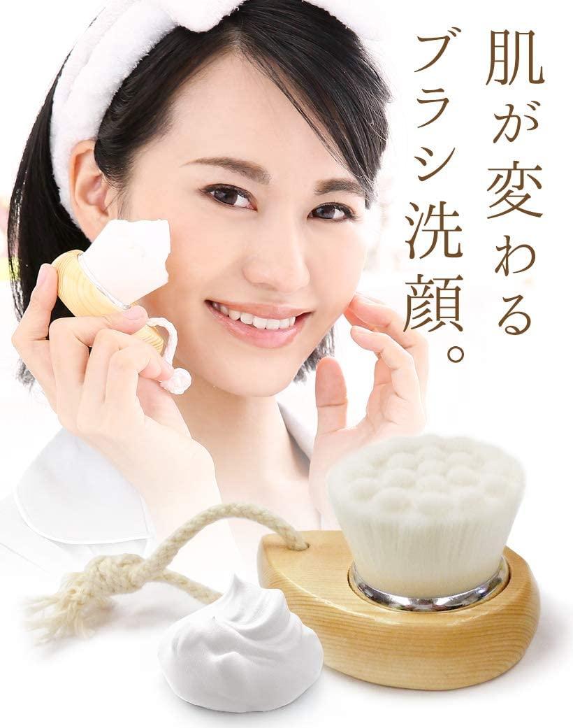 美ルル(belulu) 洗顔ブラシ 洗姫の商品画像2