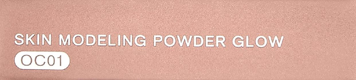 LUNASOL(ルナソル) スキンモデリングパウダーグロウの商品画像9