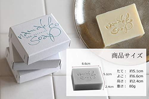 手づくり石けんの店ツクツク 京都産 なまこのせっけんの商品画像7