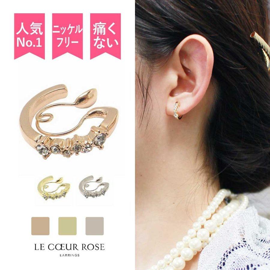 LE COEUR ROSE(ルクールロゼ) ループフィット NH-A04647の商品画像11