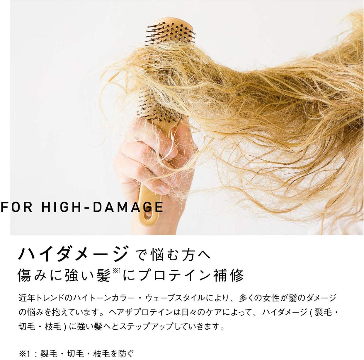 HAIR The PROTEIN(ヘアザプロテイン) モイストシャンプー/ヘアトリートメントの商品画像3