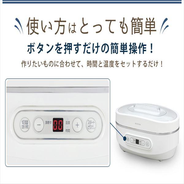 IRIS OHYAMA(アイリスオーヤマ)ヨーグルトメーカー PYG-10PNの商品画像3