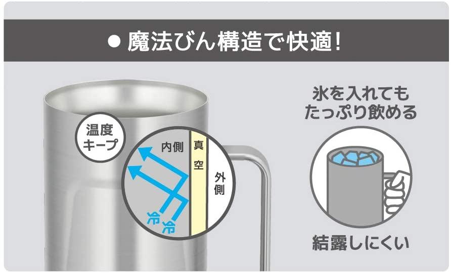 THERMOS(サーモス) 真空断熱ジョッキの商品画像5