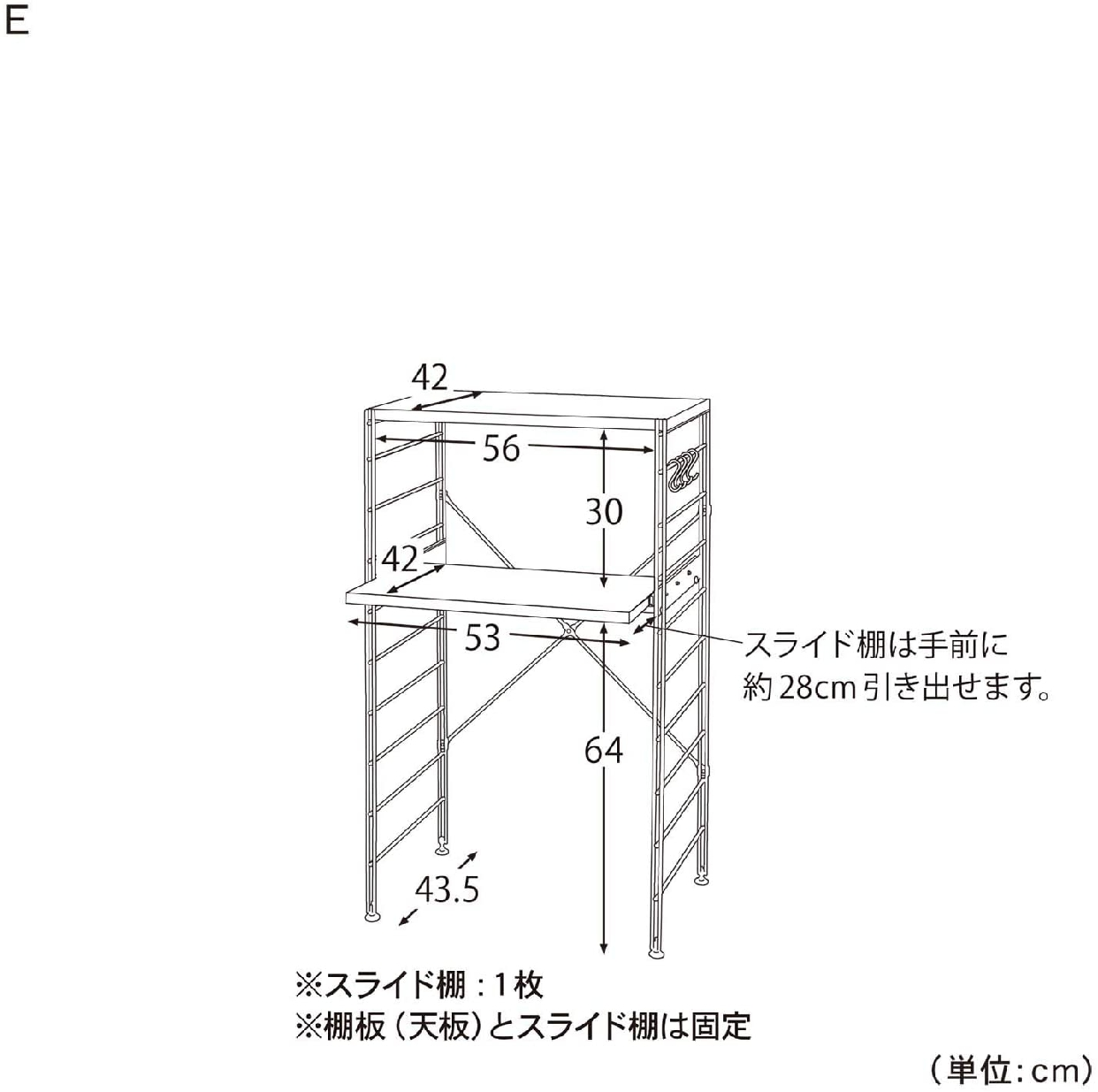BELLE MAISON(ベルメゾン)ダブルワイヤーレンジ台 60cm ナチュラル×ホワイト/Eの商品画像4