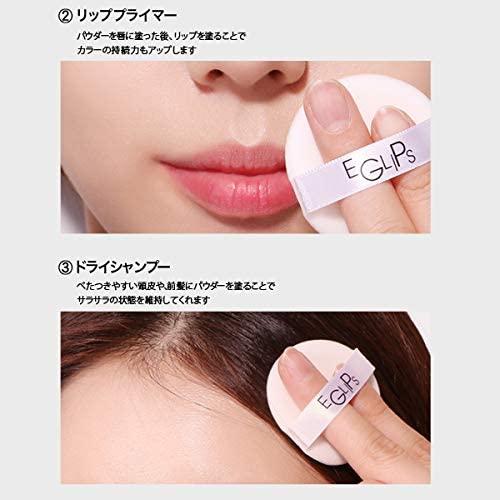 EGLIPS(イーグリップス) ブラーパウダーパクトの商品画像7