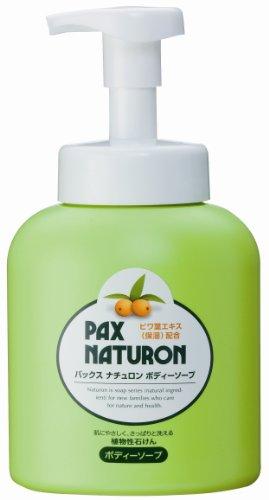 PAX NATURON(パックスナチュロン)ボディーソープの商品画像1