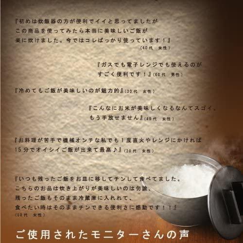 MEIDAI(メイダイ) おひつにもなる美味しく炊ける釜戸炊飯器 05011-0000の商品画像9