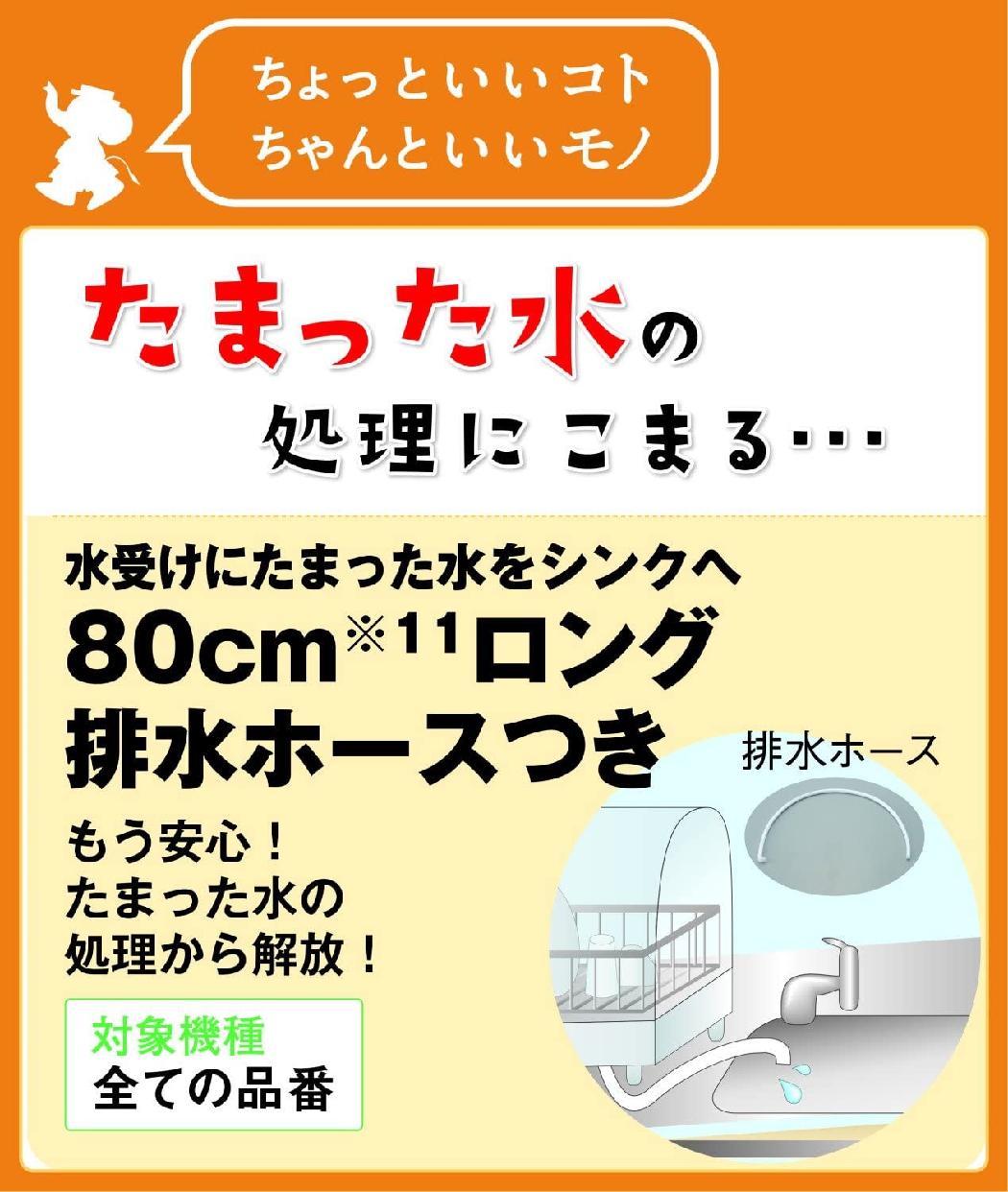 象印(ZOJIRUSHI) 食器乾燥器 EY-GB50の商品画像5