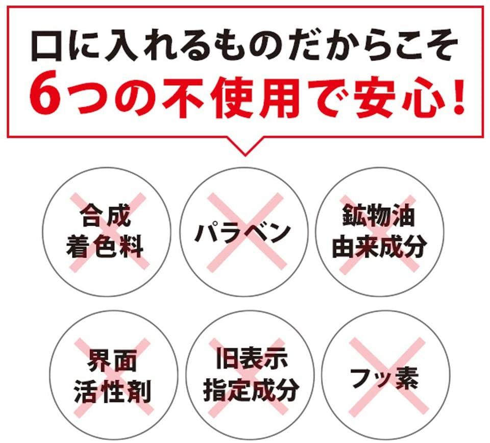 ハッピーブレス マウスウォッシュの商品画像6