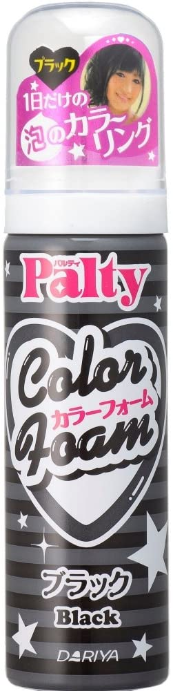 Palty(パルティ)カラーフォーム ブラックの商品画像