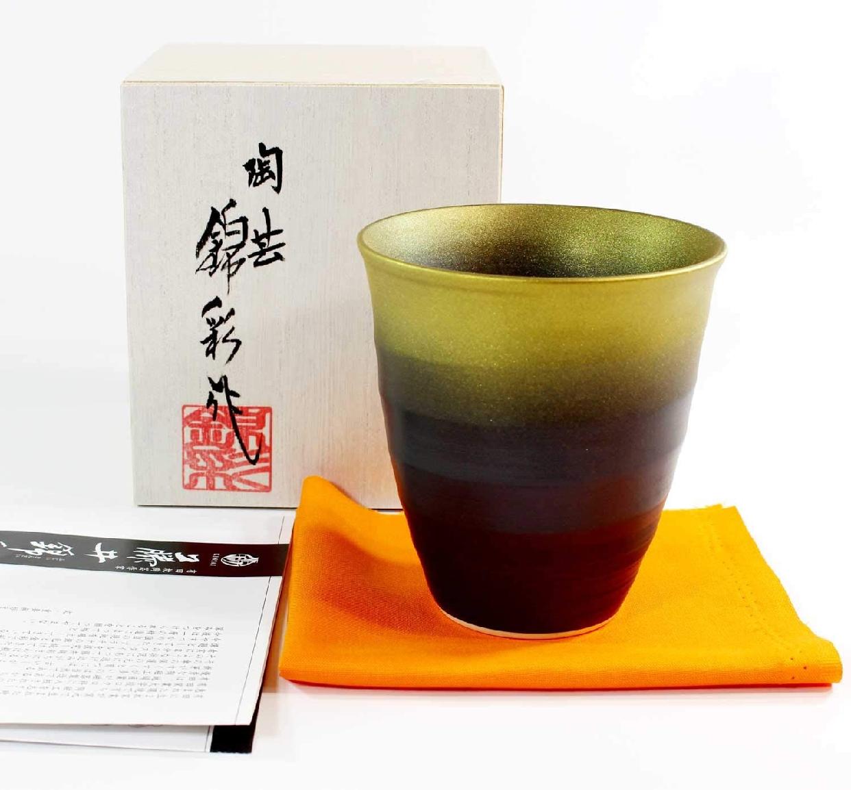 藤井錦彩窯(ふじいきんさい)窯変金彩焼酎カップの商品画像2