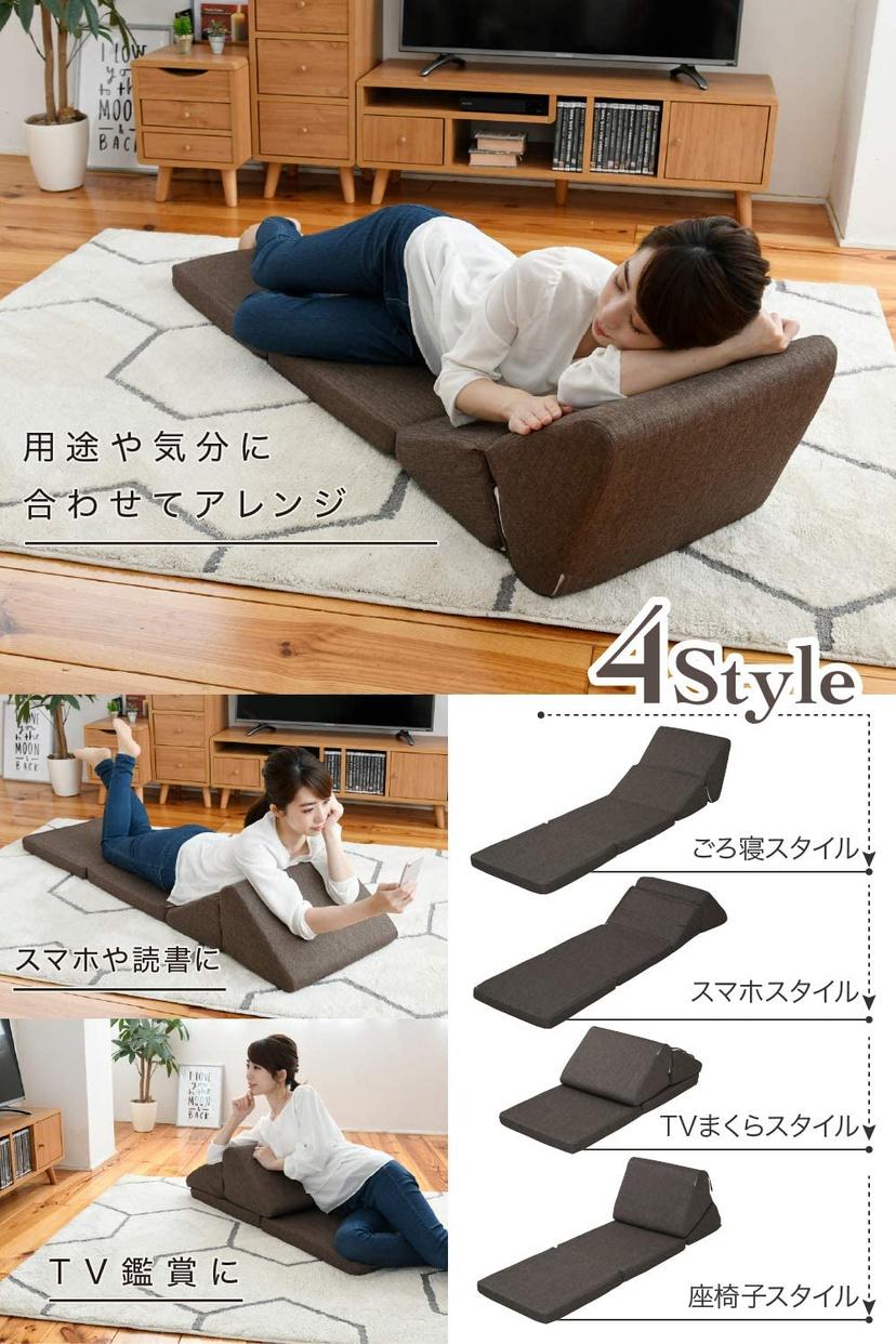 Comfa(コムファ) Rico テレビ枕の商品画像3