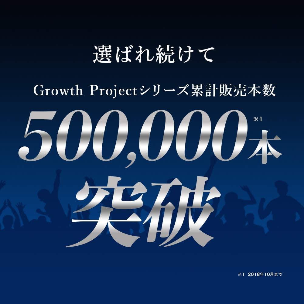Growth Project.(グロースプロジェクト)アロマシャンプーの商品画像8