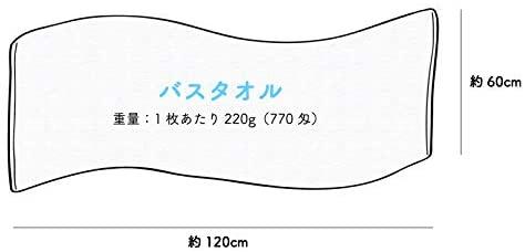 GamachaTowel(ガムシャタオル) バスタオルの商品画像9