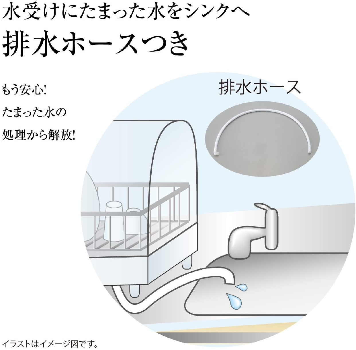 象印(ZOJIRUSHI) 食器乾燥機 EY-JE50の商品画像4