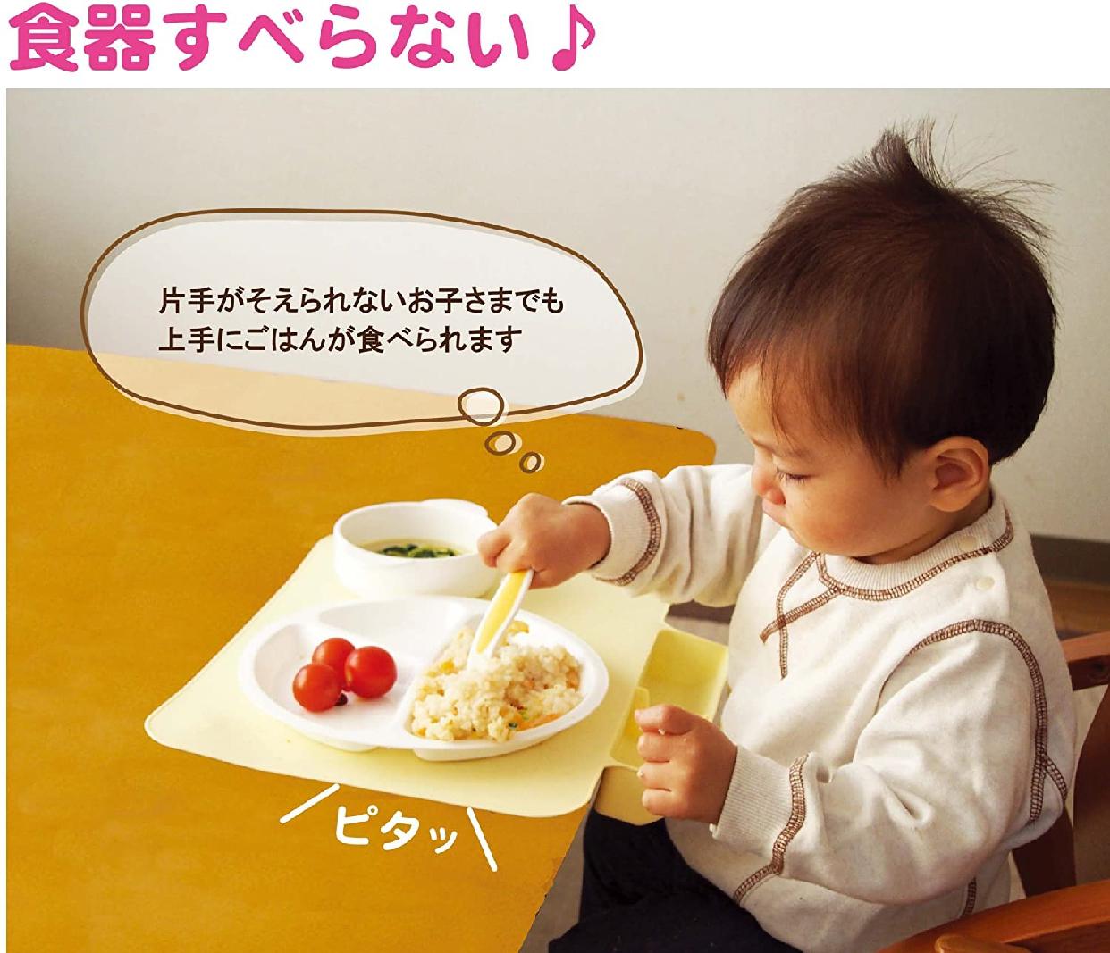 わんわんベビー ポケット付きお食事マット イエローの商品画像4