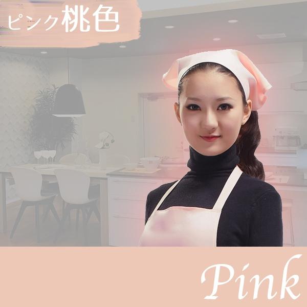 Happy Smiles(ハッピースマイルス) シンプル三角巾の商品画像7