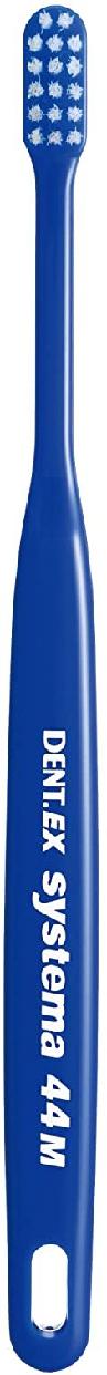システマ歯ブラシ 44Mの商品画像2