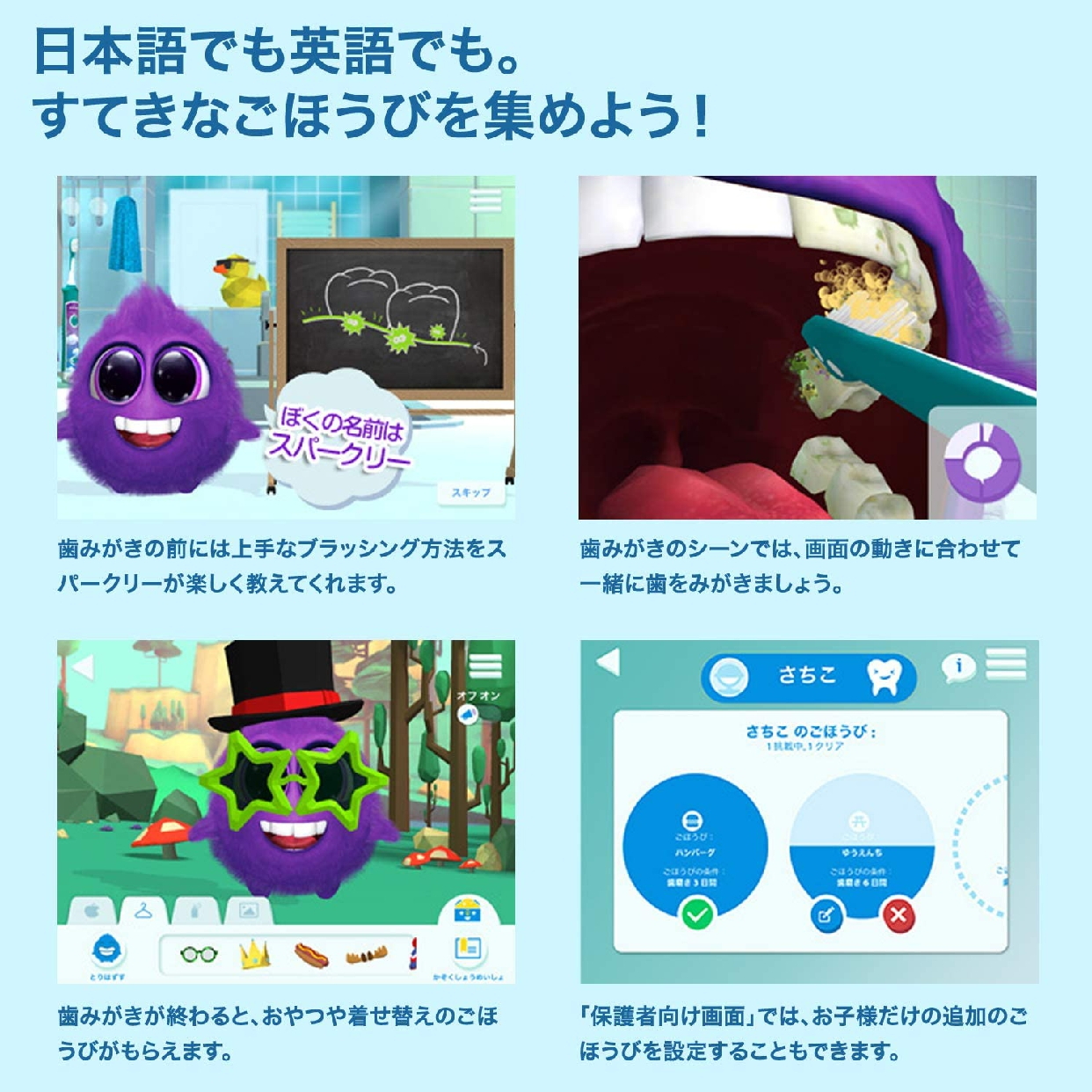 Sonicare For Kids(ソニッケアーフォーキッズ)HX6326/03の商品画像6