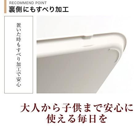 三好漆器(みよししっき)ノンスリップトレイ(S) 33cmの商品画像5