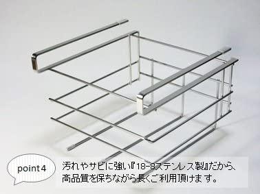 RS Hanger Studio(アールエスハンガースタジオ)吊り下げラック まな板ホルダー フキン掛けの商品画像7