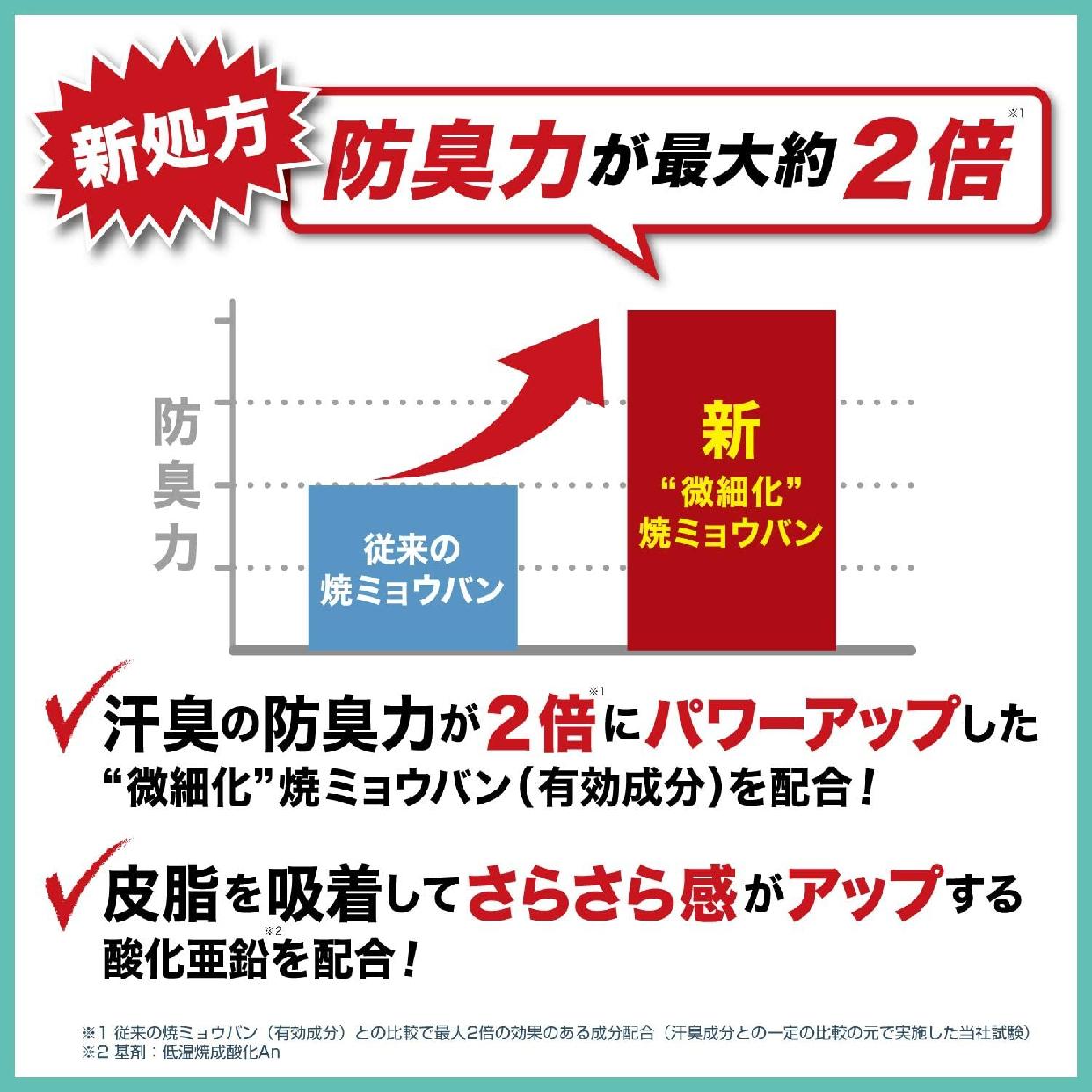 """Deonatulle(デオナチュレ)ソフトストーンW """"カラーコントロール""""の商品画像3"""