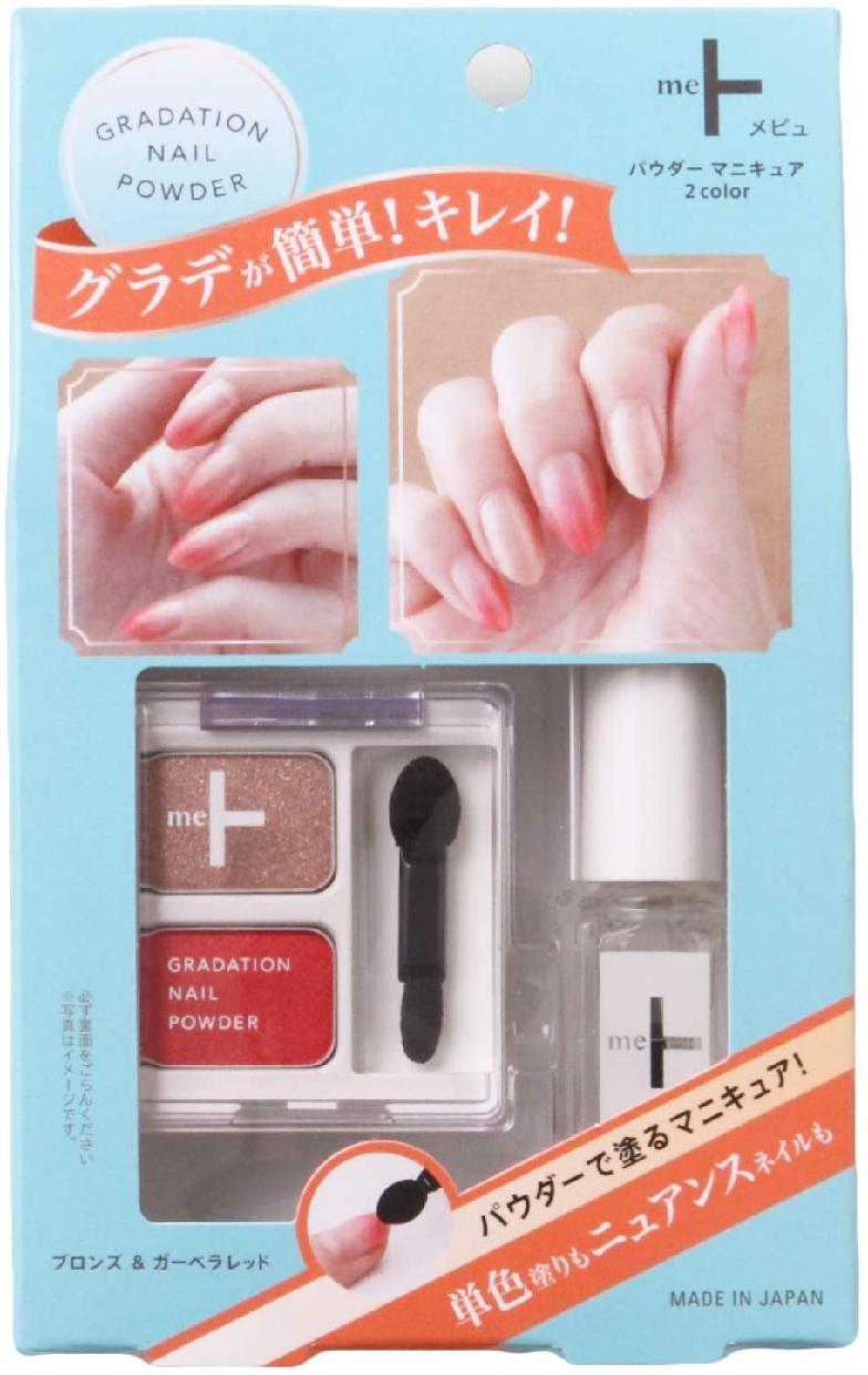 mepyu(メピュ) パウダーマニキュア 2 colorの商品画像