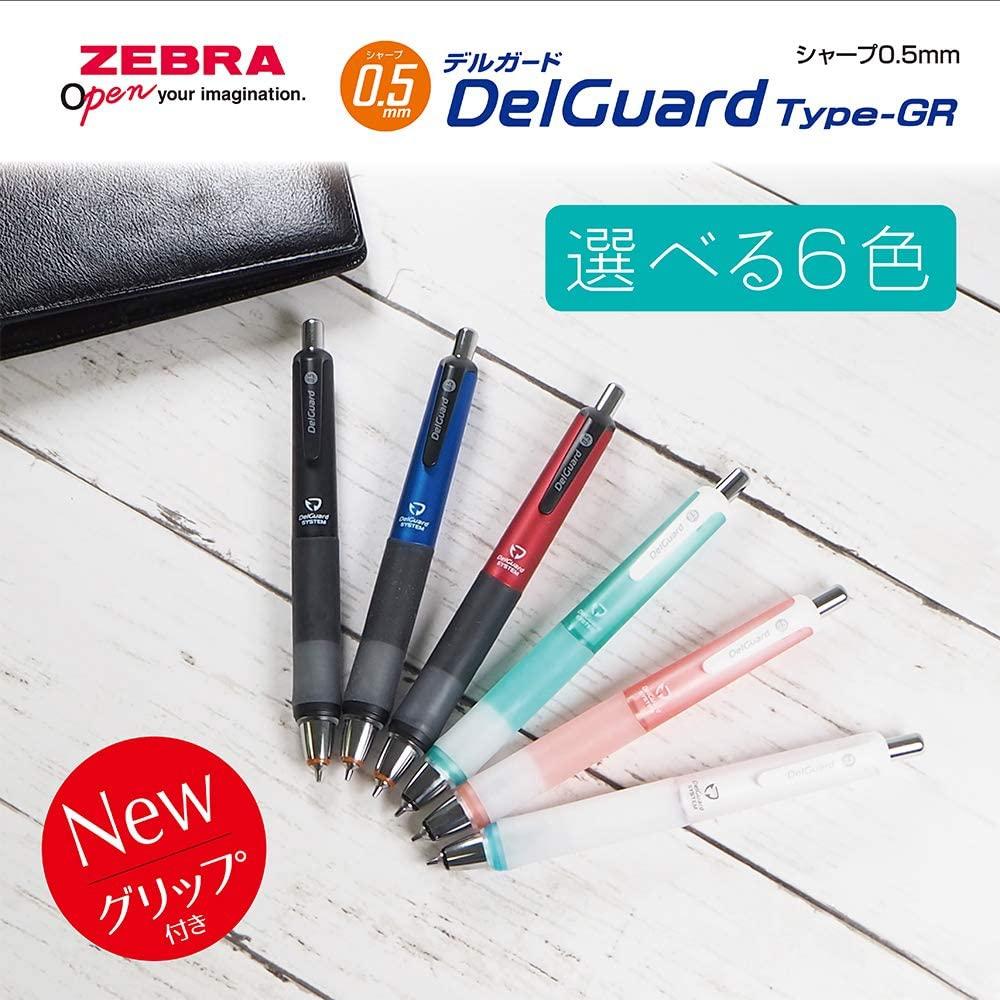 ZEBRA(ゼブラ) デルガード タイプGR GR P-MA93の商品画像2