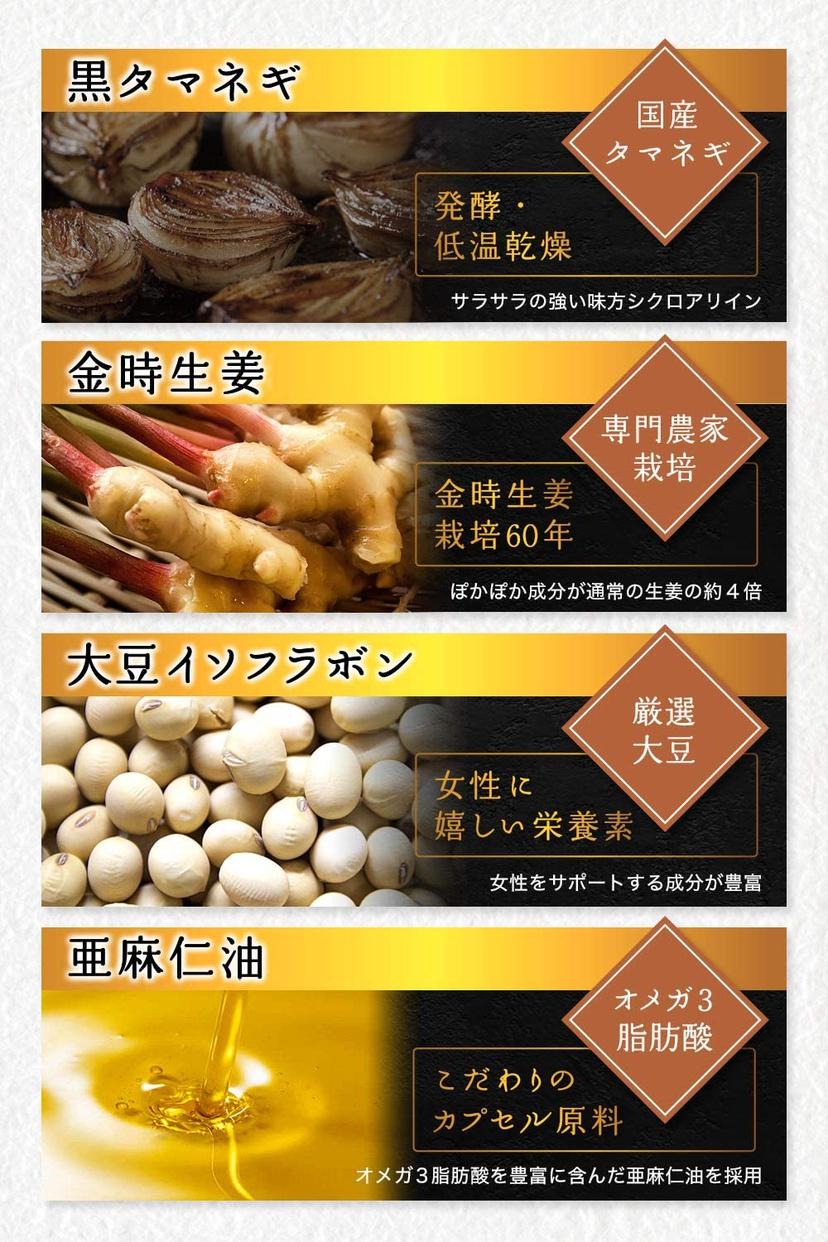 ビクトリーロード 国産極み すっぽん黒酢の商品画像5