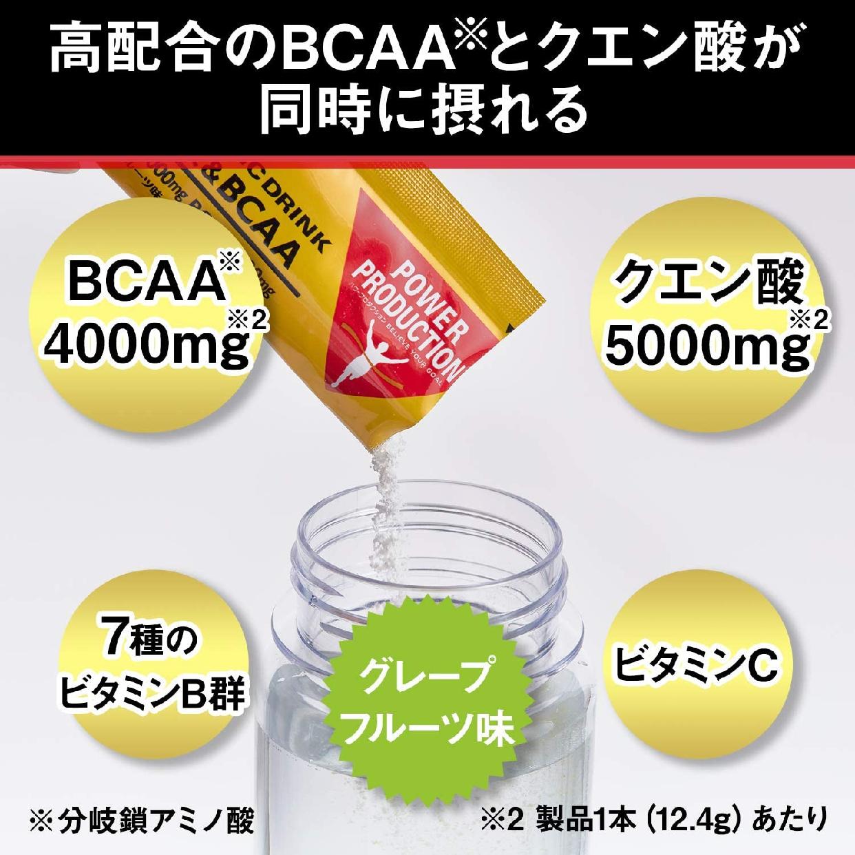 POWER PRODUCTION(パワープロダクション) エキストラハイポトニックドリンク クエン酸&BCAAの商品画像3