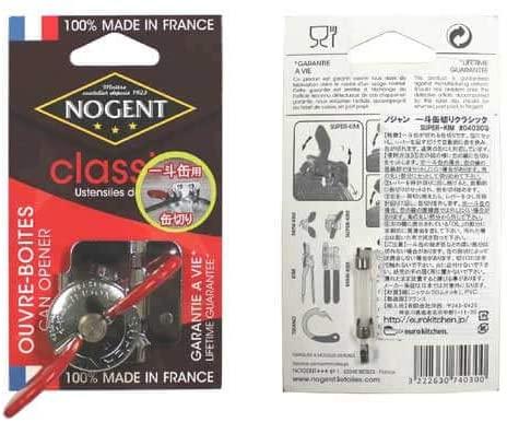 NOGENT(ノジャン) 一斗缶切りクラシック SUPER-KIM NOG04030Gの商品画像4