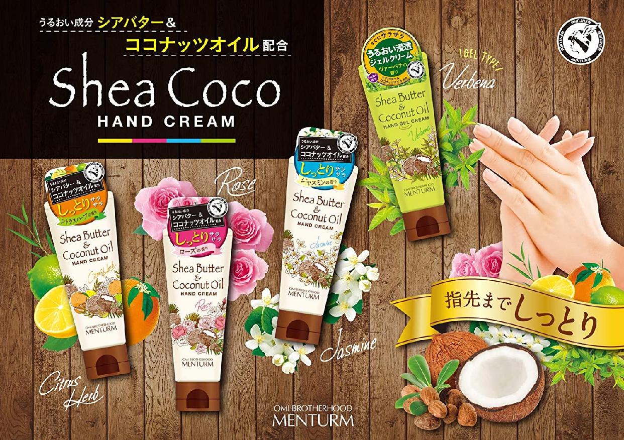 MENTURM(メンターム) シアココハンドクリームの商品画像3